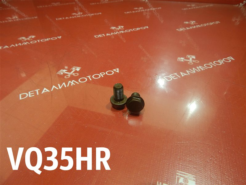 Болт маховика Infiniti Ex35 J50 VQ35HR