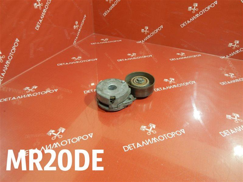 Натяжитель Nissan Bluebird Sylphy DBA-KG11 MR20DE