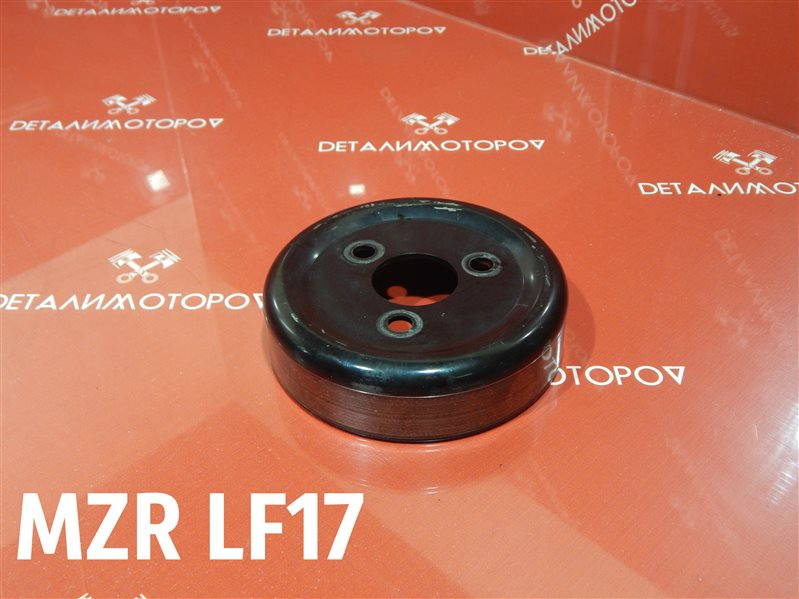 Шкив помпы Mazda Mazda3 BL LF17