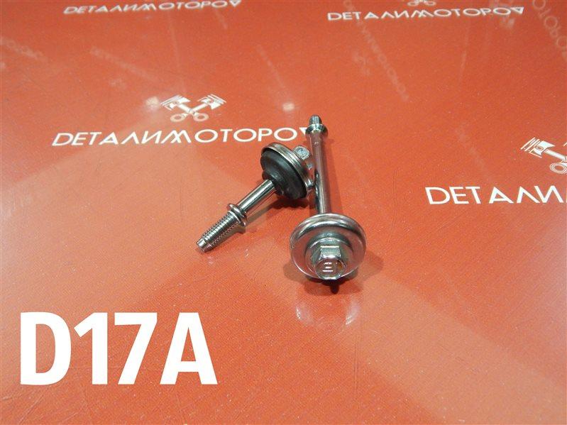 Болт крышки головки блока цилиндров Honda Civic Ferio ABA-EU4 D17A