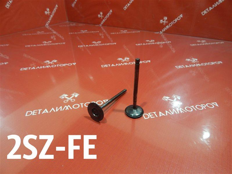 Клапан впускной Toyota Belta DBA-SCP92 2SZ-FE