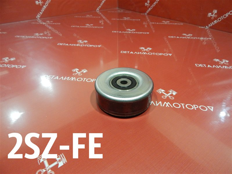 Ролик обводной Toyota Belta DBA-SCP92 2SZ-FE