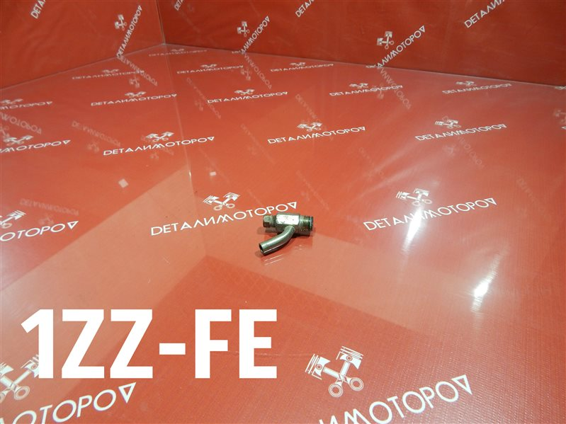 Кран сливной с блока Toyota Allex ZZE122 1ZZ-FE