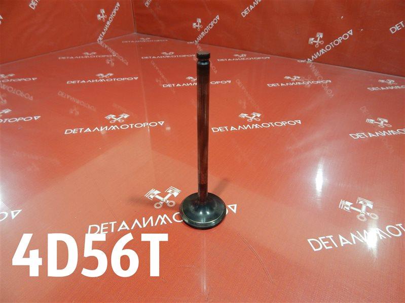 Клапан впускной Mitsubishi Challenger KD-K94WG 4D56T