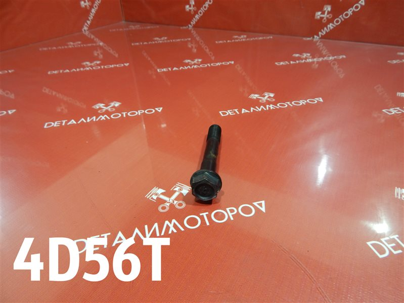 Болт Mitsubishi Challenger KD-K94WG 4D56T