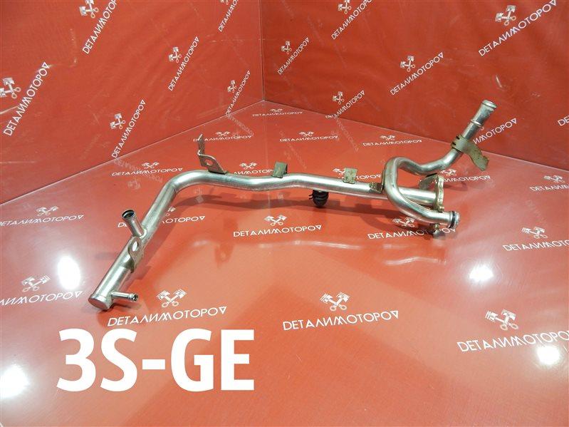 Трубка охлаждающей жидкости Toyota Altezza GH-SXE10 3S-GE