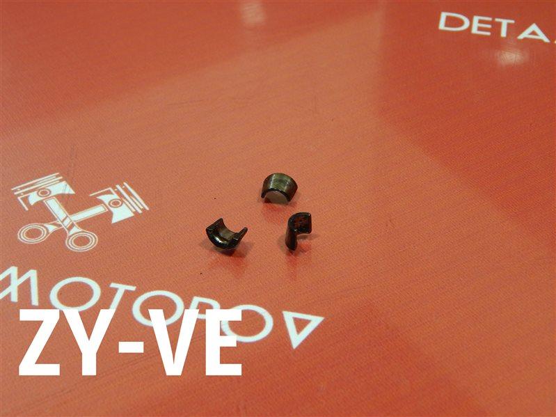 Сухарь клапана Mazda Axela DBA-BL5FP ZY-VE