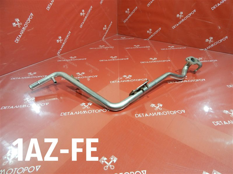 Трубка охлаждающей жидкости Toyota Avensis AZT250 1AZ-FE