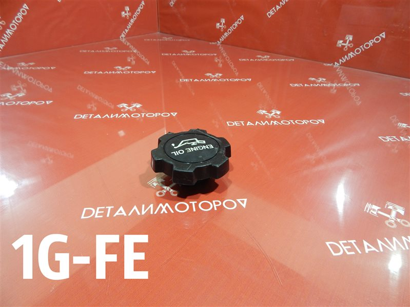 Крышка маслозаливной горловины Toyota Altezza E-GX90 1G-FE