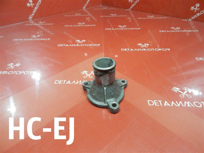 Крышка термостата Daihatsu Terios J100G HC-EJ