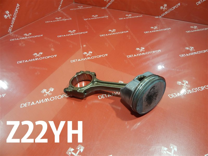 Поршень с шатуном Opel Vectra C Z22YH