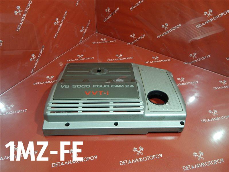 Накладка на двигатель Toyota Alphard CBA-MNH10W 1MZ-FE