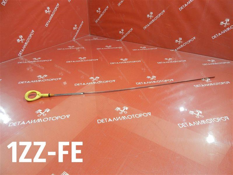Щуп масляный Toyota Allex ZZE122 1ZZ-FE