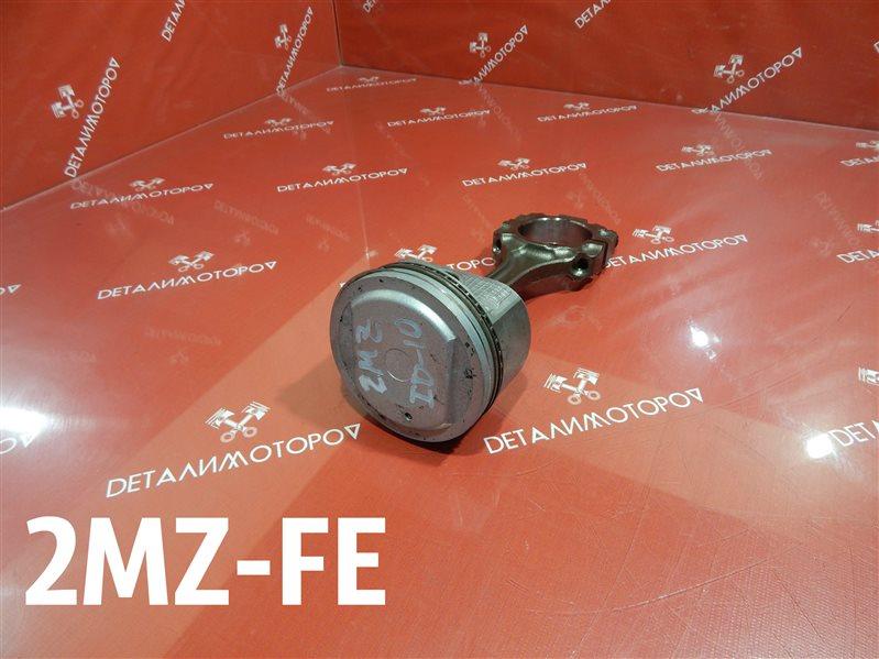 Поршень с шатуном Toyota Camry GF-MCV21 2MZ-FE