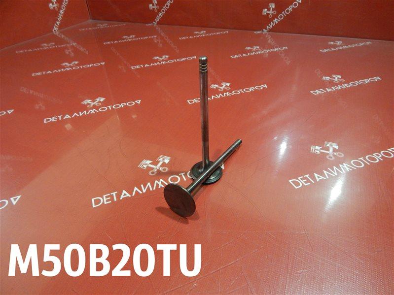 Клапан впускной Bmw 320I E36 M50B20TU