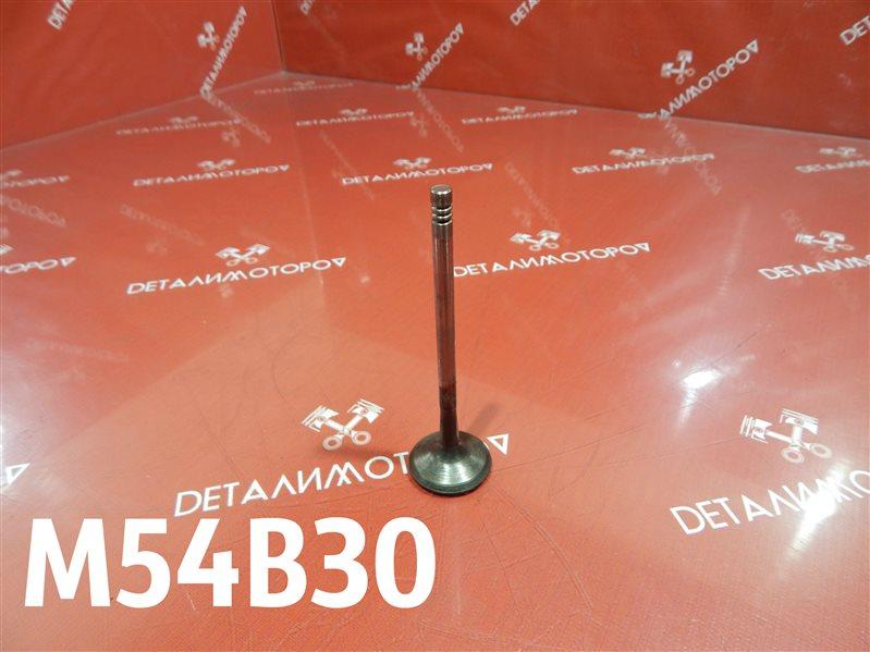 Клапан выпускной Bmw 330I E46 M54B30