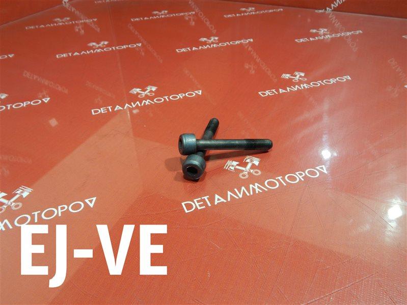Болт головки блока цилиндров Daihatsu Mira Gino 1000 UA-L701S EJ-VE