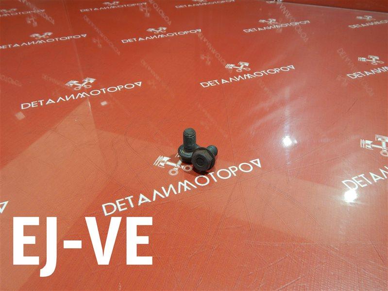 Болт маховика Daihatsu Mira Gino 1000 UA-L701S EJ-VE
