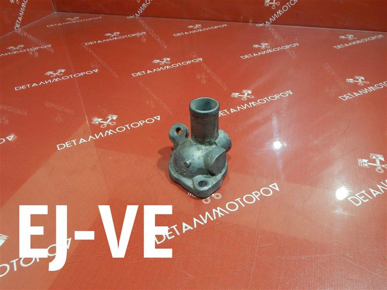 Крышка термостата Daihatsu Mira Gino 1000 UA-L701S EJ-VE