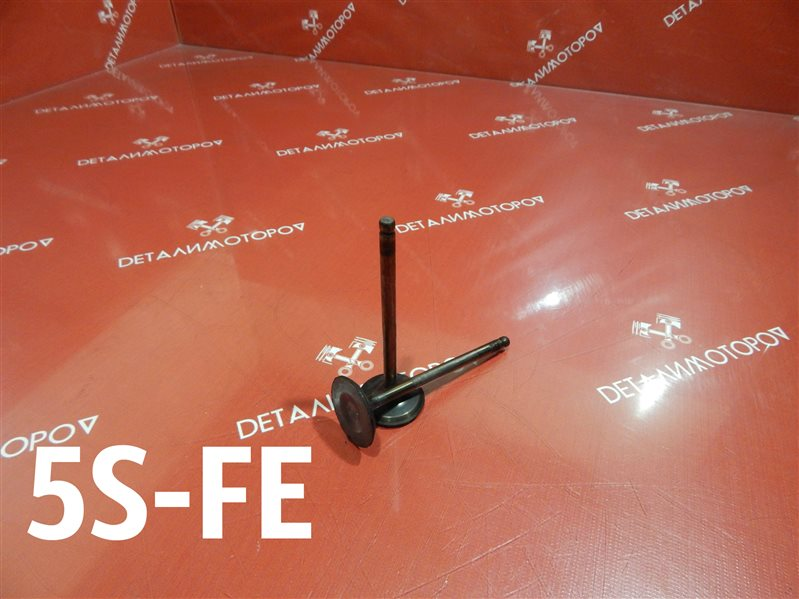 Клапан впускной Toyota Camry GF-SXV20 5S-FE