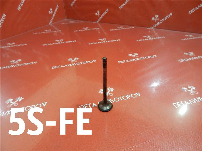 Клапан выпускной Toyota Camry GF-SXV20 5S-FE