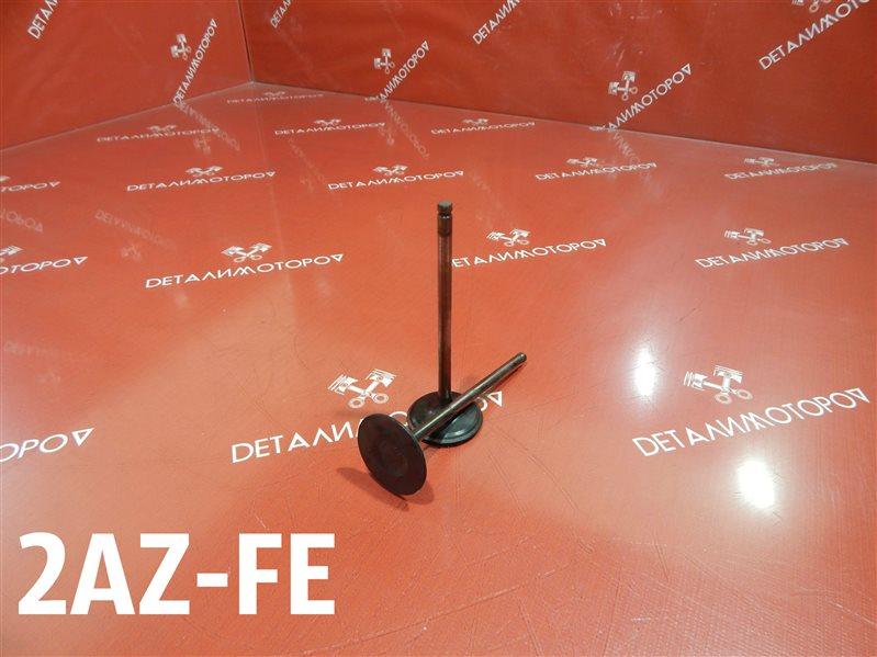 Клапан впускной Toyota Alphard DBA-ANH20W 2AZ-FE