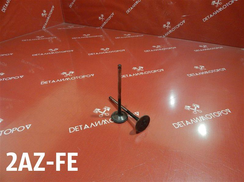 Клапан выпускной Toyota Alphard DBA-ANH20W 2AZ-FE