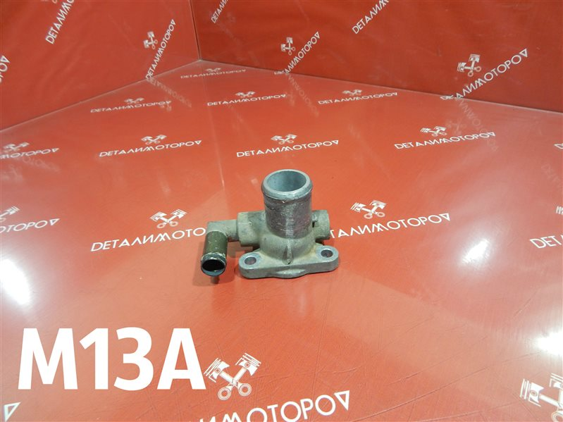 Фланец системы охлаждения Suzuki Ignis HR51S M13A