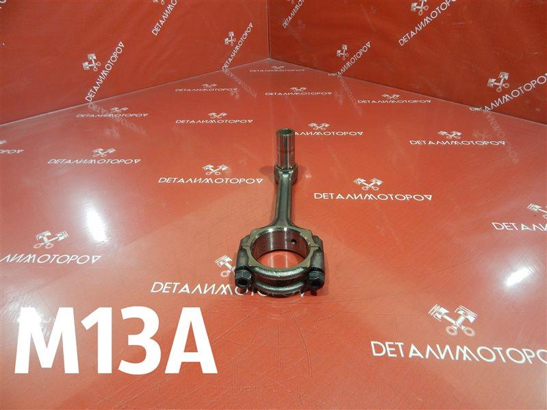 Шатун Suzuki Ignis HR51S M13A