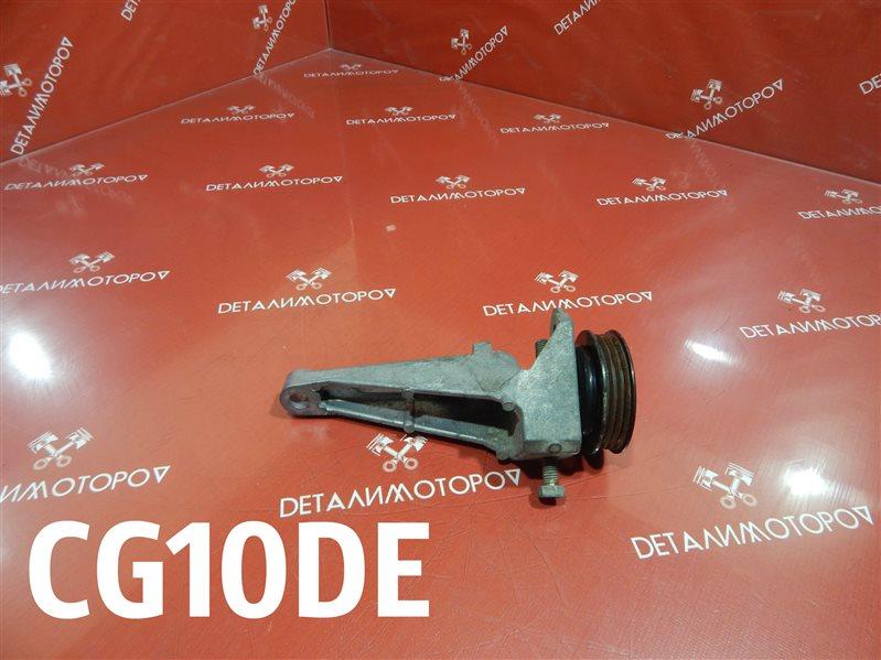 Натяжитель приводного ремня Nissan March E-K11 CG10DE