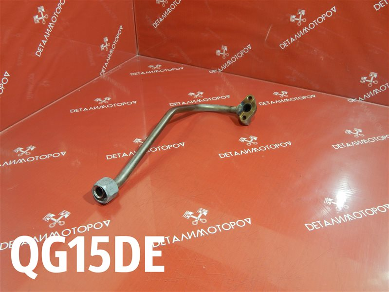Трубка egr Nissan Almera GJ-VFY11 QG15DE