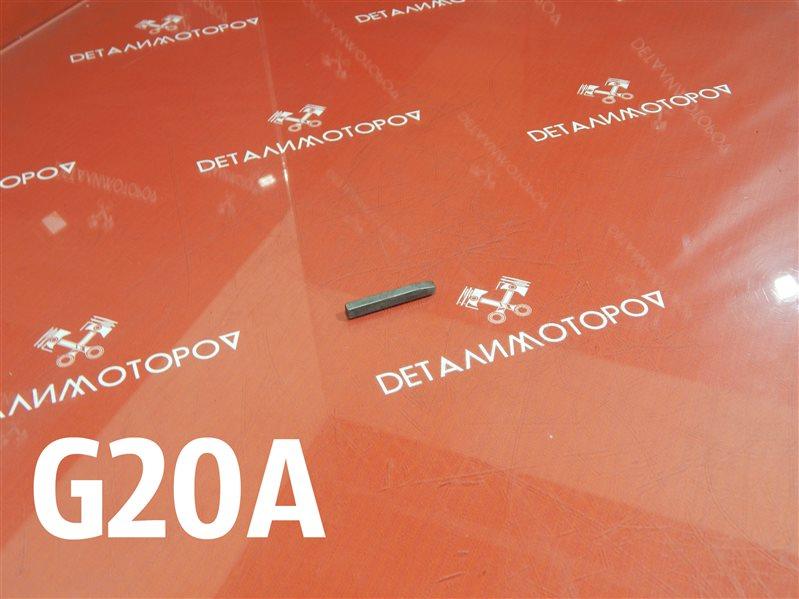 Шпонка коленвала Honda Accord Inspire E-CB5 G20A