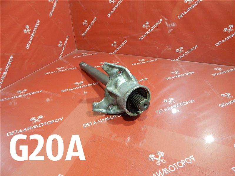 Промежуточный вал привода Honda Accord Inspire E-CB5 G20A