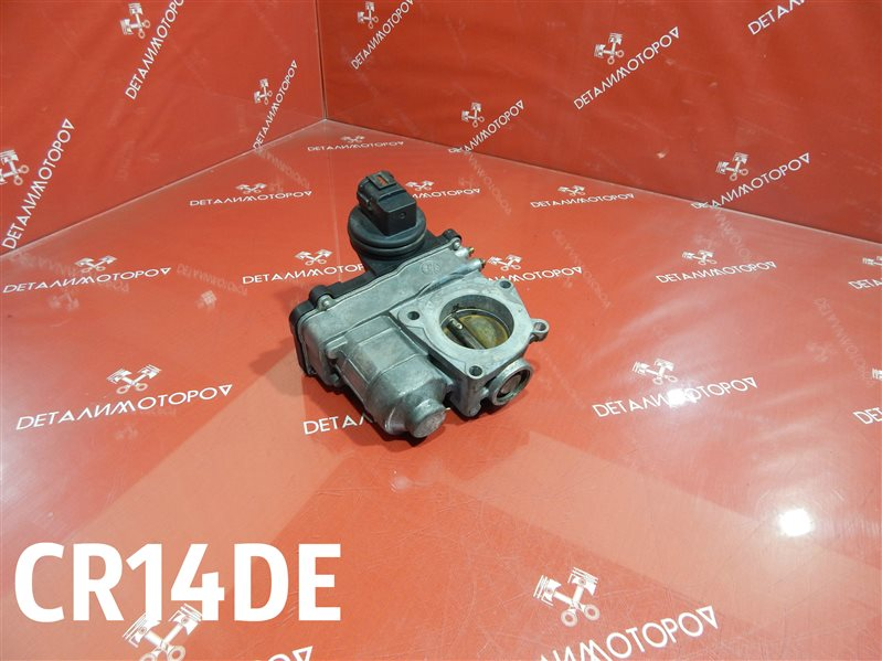 Дроссельная заслонка Nissan Cube DBA-BNZ11 CR14DE