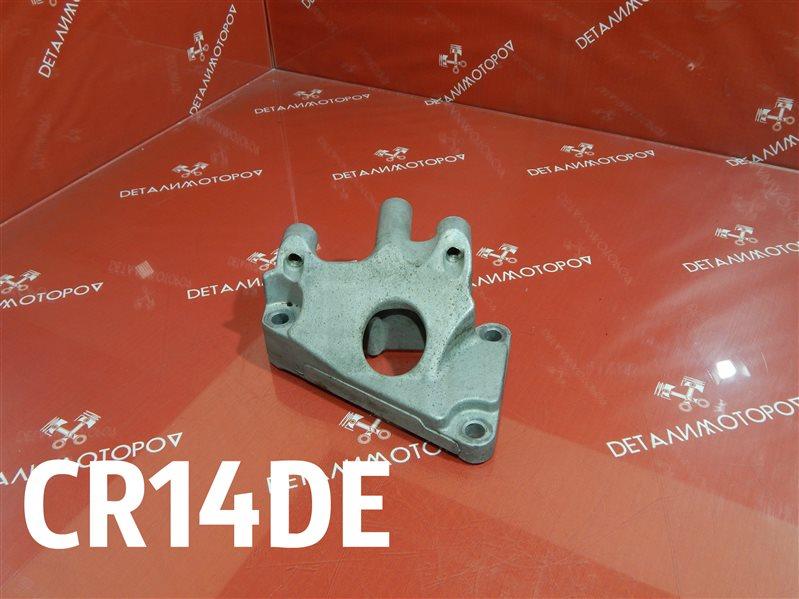 Кронштейн опоры двигателя Nissan Cube DBA-BNZ11 CR14DE