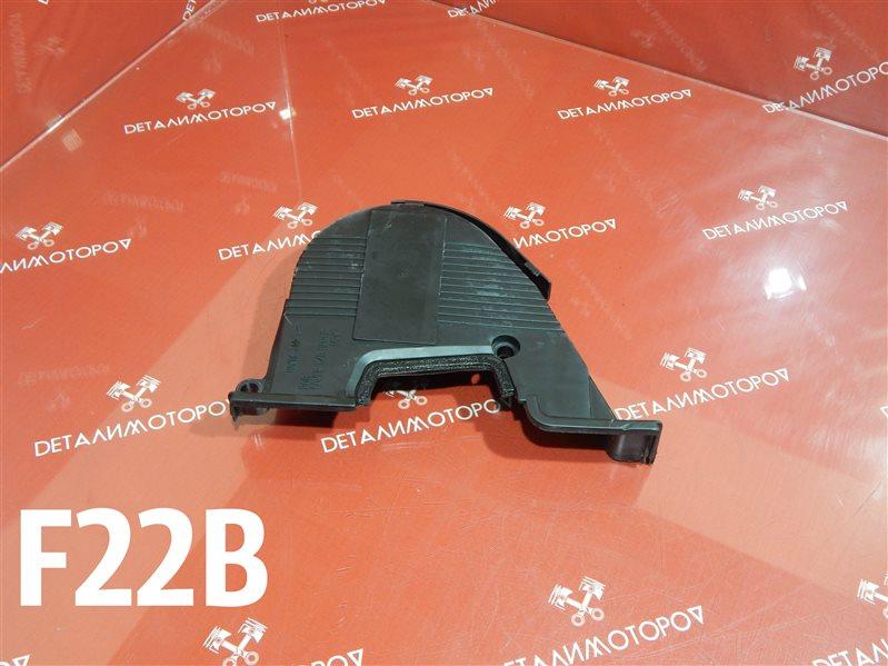 Кожух грм Honda Accord E-CD7 F22B