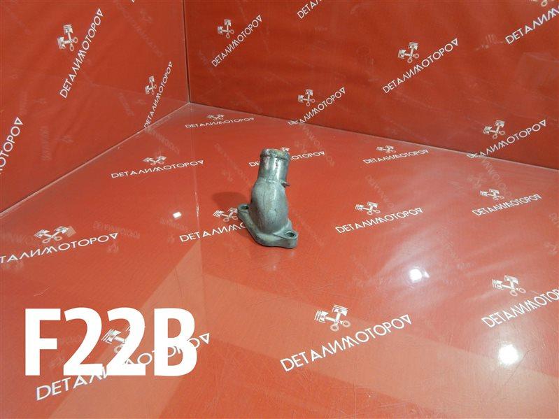 Фланец системы охлаждения Honda Accord E-CD7 F22B