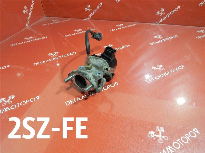Клапан egr Toyota Belta DBA-SCP92 2SZ-FE