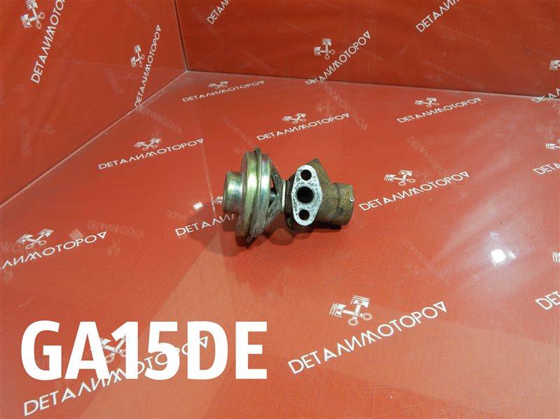 Клапан egr Nissan Ad E-WFGY10 GA15DE