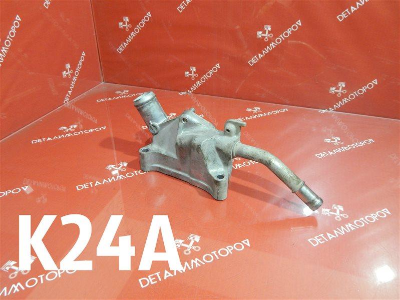Фланец системы охлаждения Honda Accord DBA-CW2 K24A