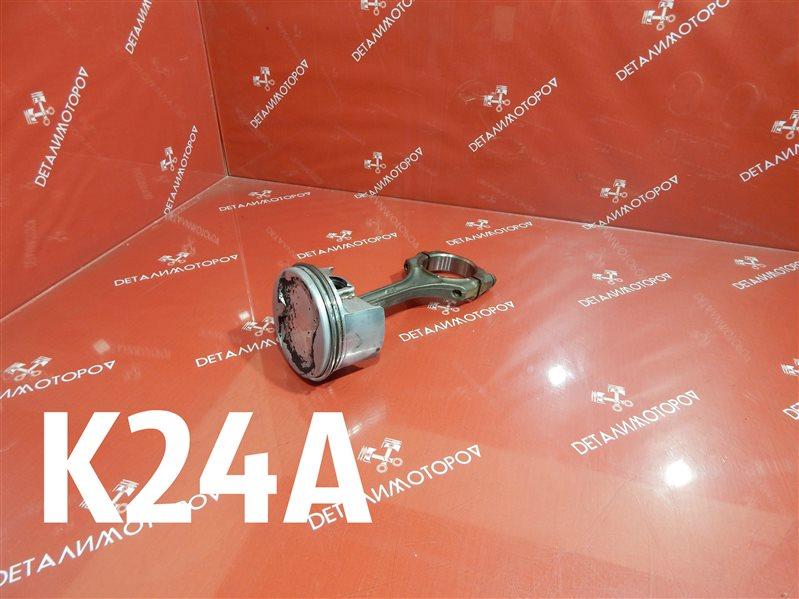 Поршень с шатуном Honda Accord DBA-CW2 K24A