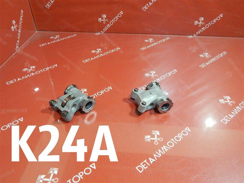 Коромысло клапана Honda Accord DBA-CW2 K24A