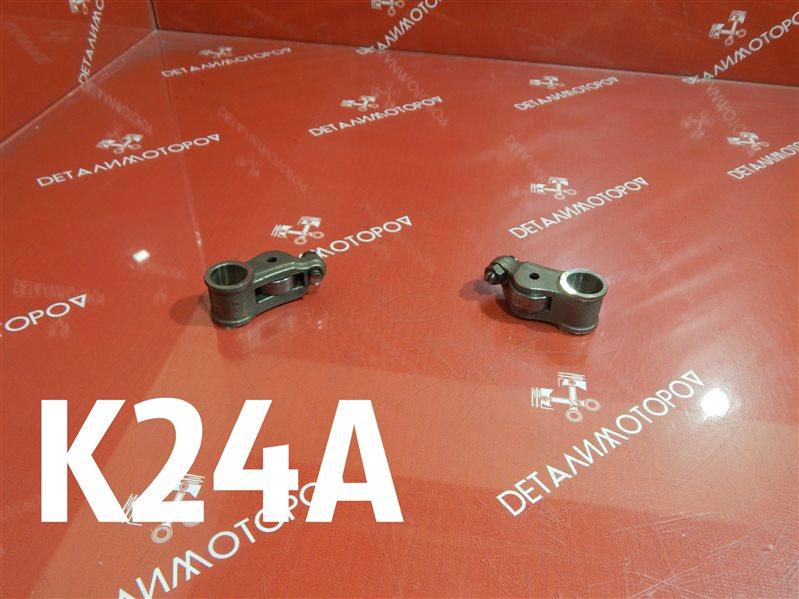 Толкатель клапана Honda Accord DBA-CW2 K24A