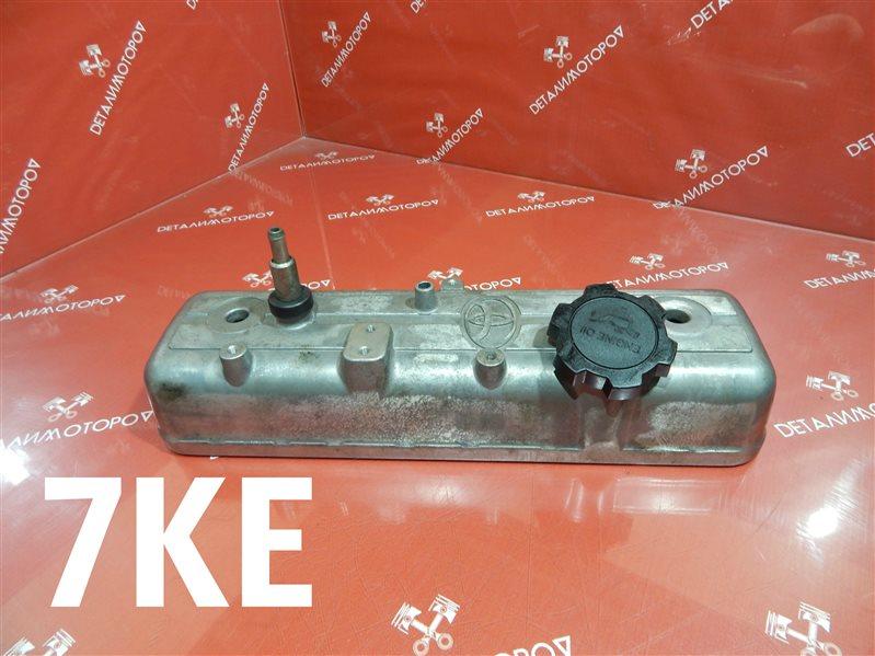 Крышка головки блока цилиндров Toyota Lite Ace GK-KR52V 7KE