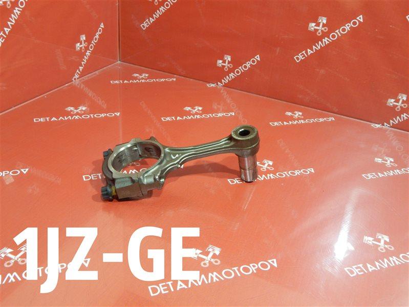 Шатун Toyota Chaser GF-JZX105 1JZ-GE
