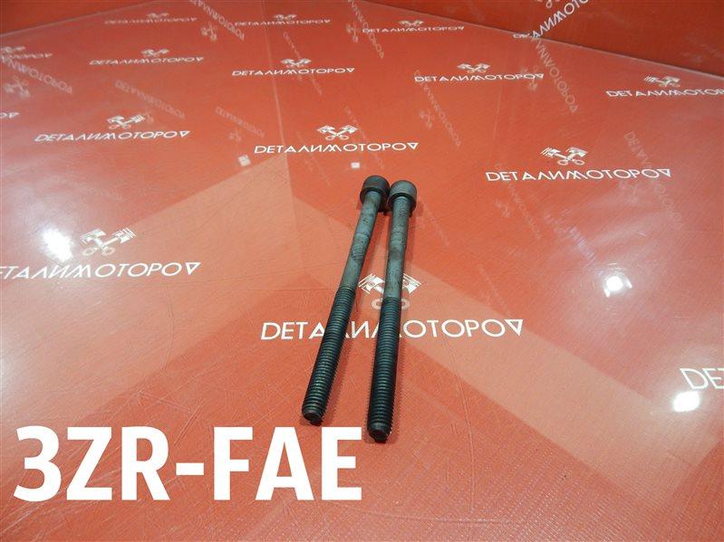 Болт головки блока цилиндров Toyota Allion DBA-ZRT261 3ZR-FAE