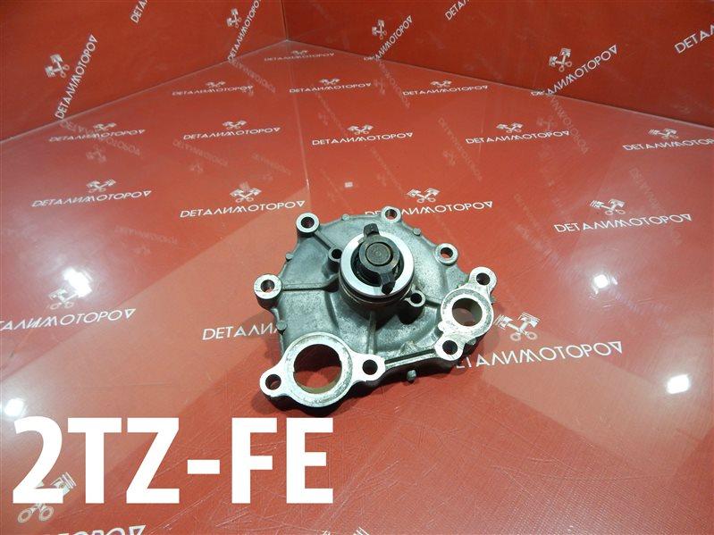 Помпа Toyota Estima E-TCR21W 2TZ-FE
