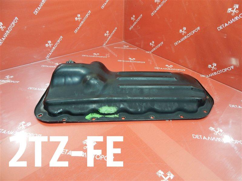 Поддон Toyota Estima E-TCR21W 2TZ-FE