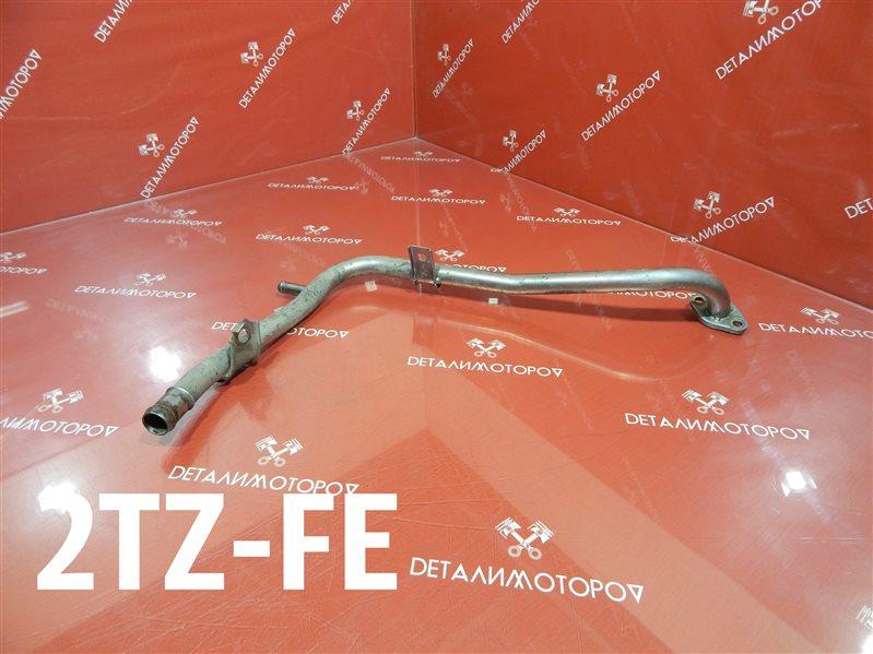 Трубка охлаждающей жидкости Toyota Estima E-TCR21W 2TZ-FE