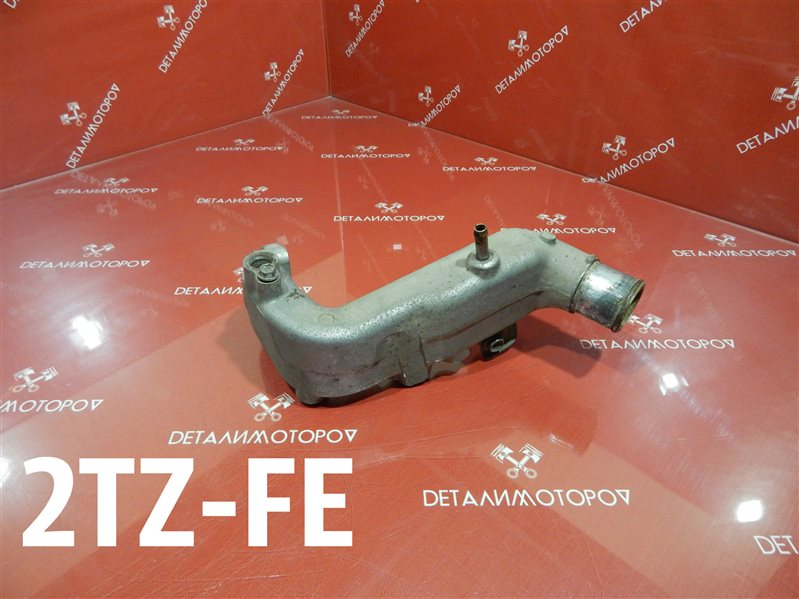Фланец системы охлаждения Toyota Estima E-TCR21W 2TZ-FE